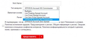 Необходимо открыть счет STP/ECN Account Zero Spread или STP/ECN Account No Commission