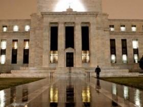 В разгаре дебаты будет ли ФРС начинать снижать темпы покупок облигаций