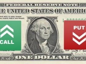 Выбор брокера при торговле бинарными опционами